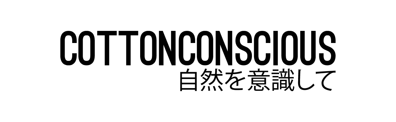 cotton conscious logo